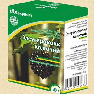 лечебная трава в аптечной упаковке