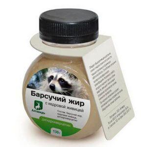 Изображение - Крем барсучий жир для суставов barsuchiy-zhir2