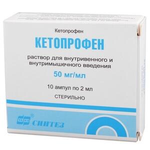 лекарственный препарат кетопрофен