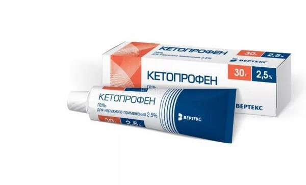 гль кетопрофен