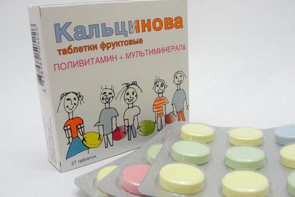 витамины кальцинова