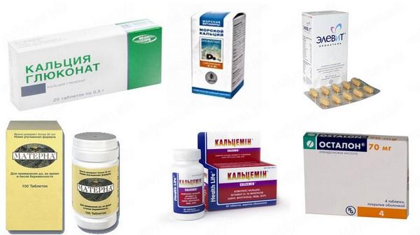 препараты с кальцием