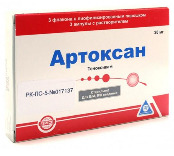 Артоксан: инструкция по применению и противопоказания