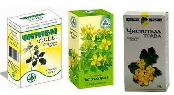 трава чистотел в аптечной упаковке