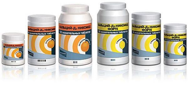 шесть разных банок витаминизированного кальция