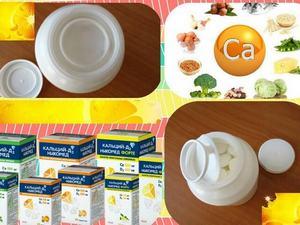 распаковка банки с витаминами