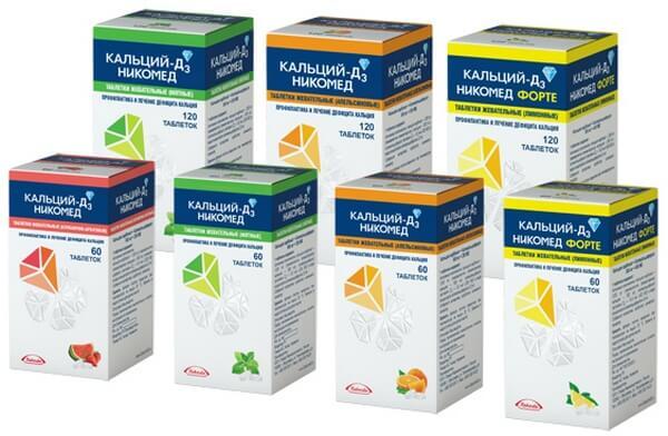 разные вкусы витаминов с кальцием