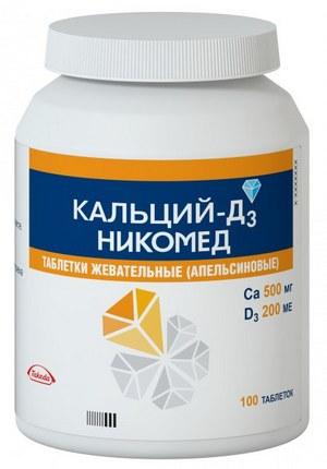 упаковка с витаминами