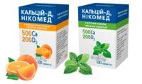 две упаковки с витаминами