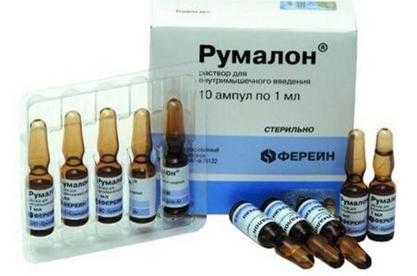 формы выпуска препарата румалон