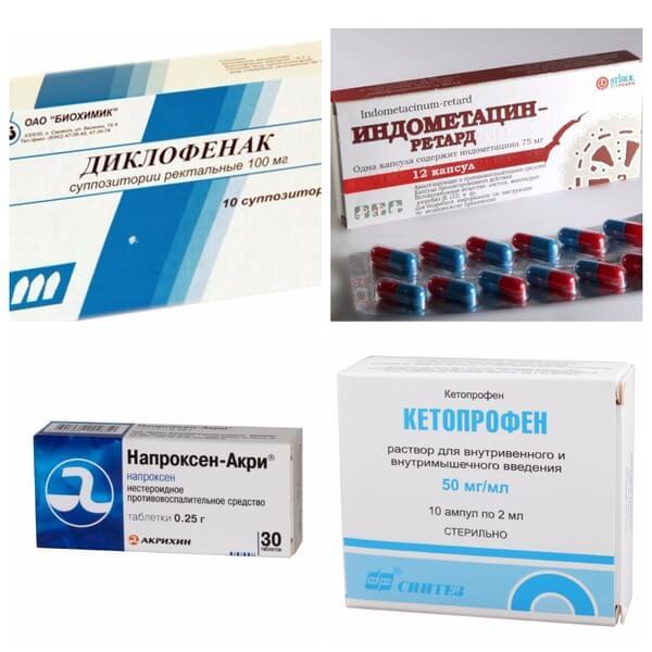 лекарства с аналоговым действием
