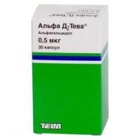 коробка с препаратом альфа д3 тева