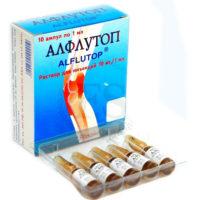 ампулы с лекарством афлутоп