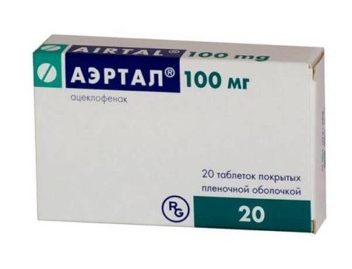 Аэртал: обзор лекарственного препарата с показаниями и противопоказаниями