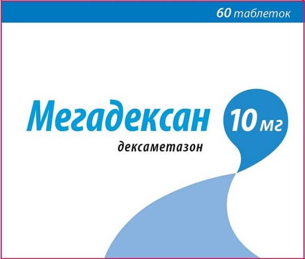 таблетки мегадаксан