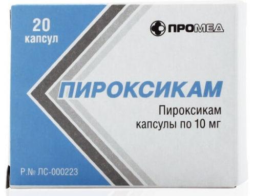 Пироксикам: фармакологические свойства препарата, показания к применению, дозировка