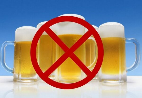 запрет на спиртное