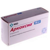 упаковка с таблетками аркоксиа