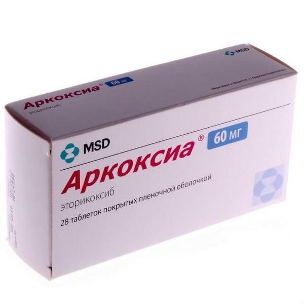 Инструкция по применению Аркоксиа
