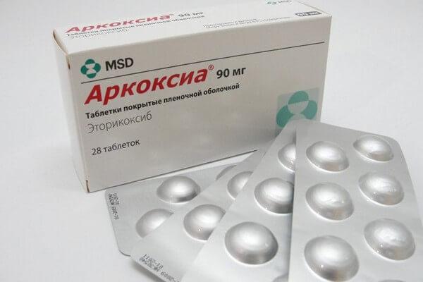аркоксия 60 препарат инструкция по применению аналоги