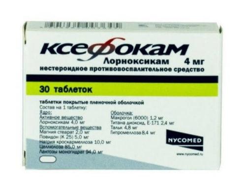 Ксефокам: противовоспалительный препарат. Инструкция и сравнение