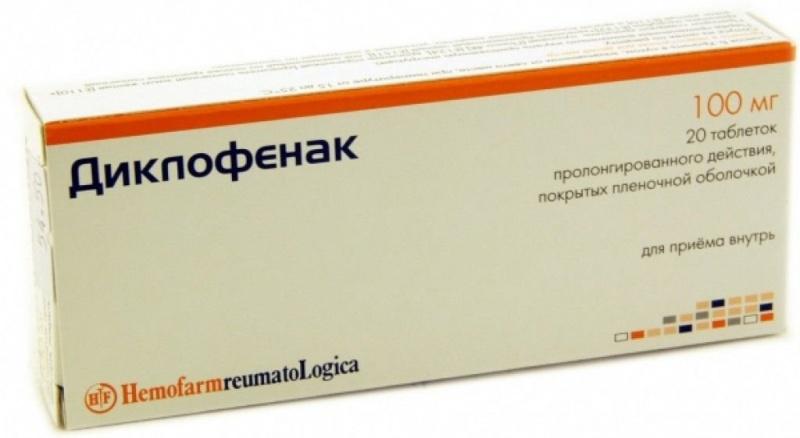 лекарственные формы диклофенака