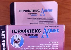 Наиболее полная инструкция по применению препарата Адванс Терафлекс