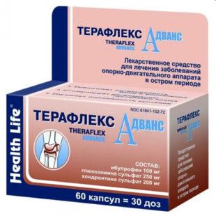 terafleks-2