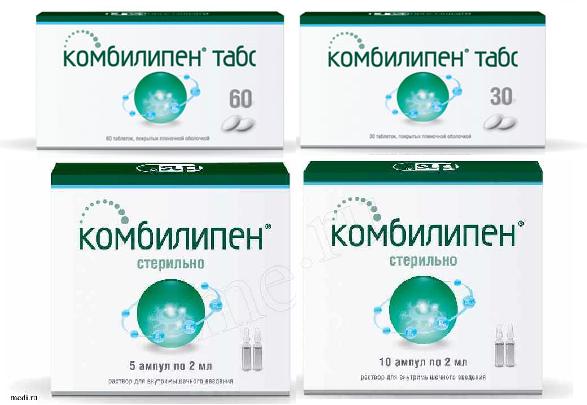 От чего препарат комбилипен