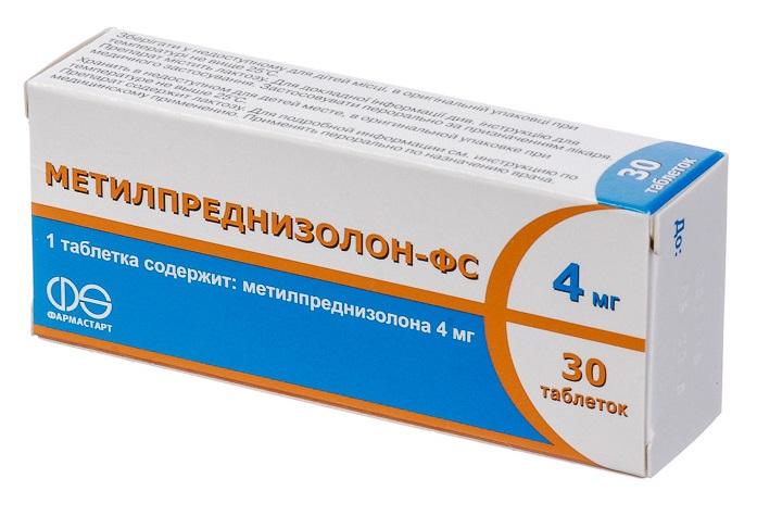 таблетки Метилпреднизолон
