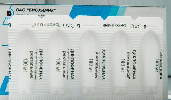 суппозитории Диклофенак