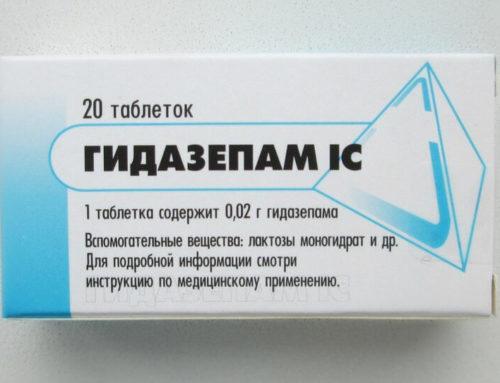 Гидазепам: инструкция по применению
