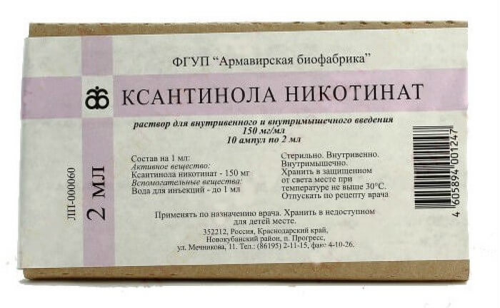 Как действует Ксантинола никотинат