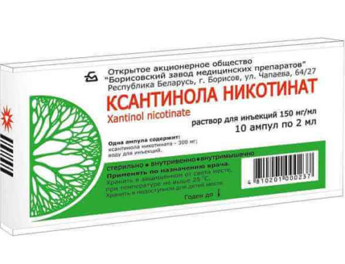 Ксантинола никотинат: описание и показания к приему