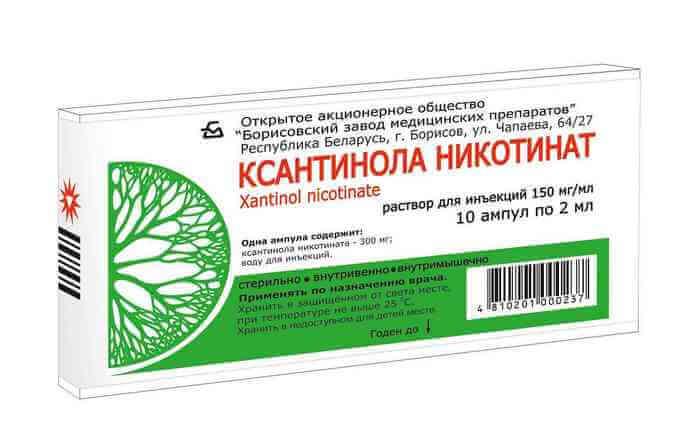 Ксантинола никотинат: инструкция по применению