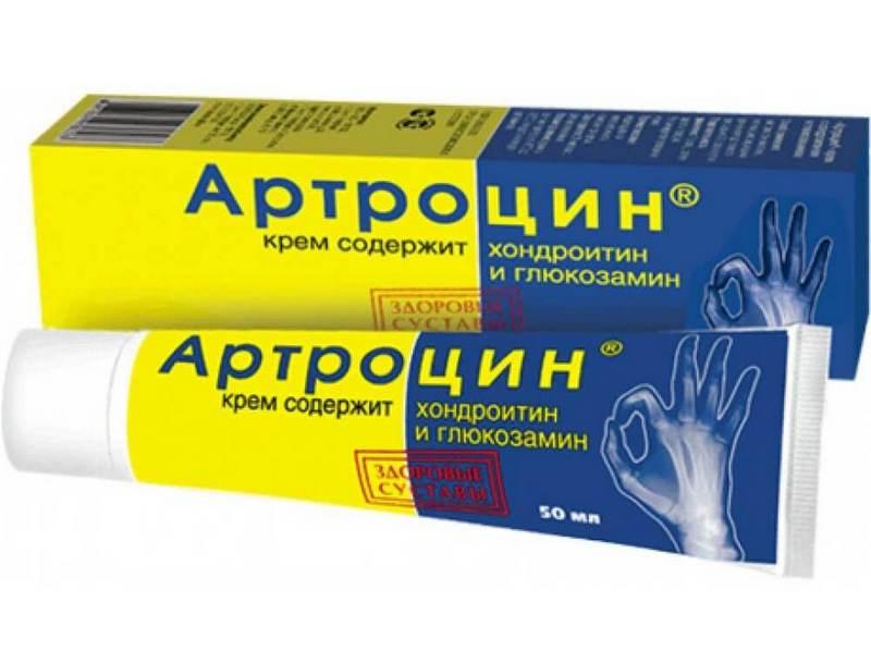 артроцин крем