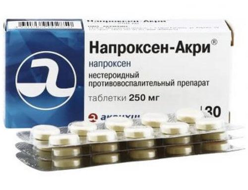 Напроксен – инструкция по применению